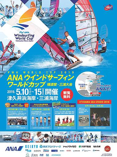 PWA WORLD WINDSURFING TOUR: Detail