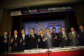 Cheers! PWA opening ceremony