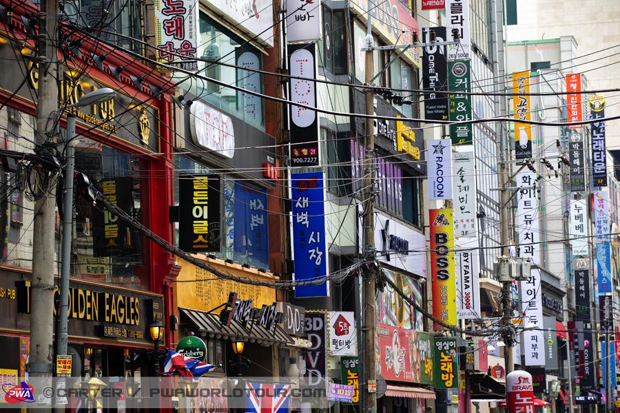 PWA WORLD WINDSURFING TOUR: Korea 2013