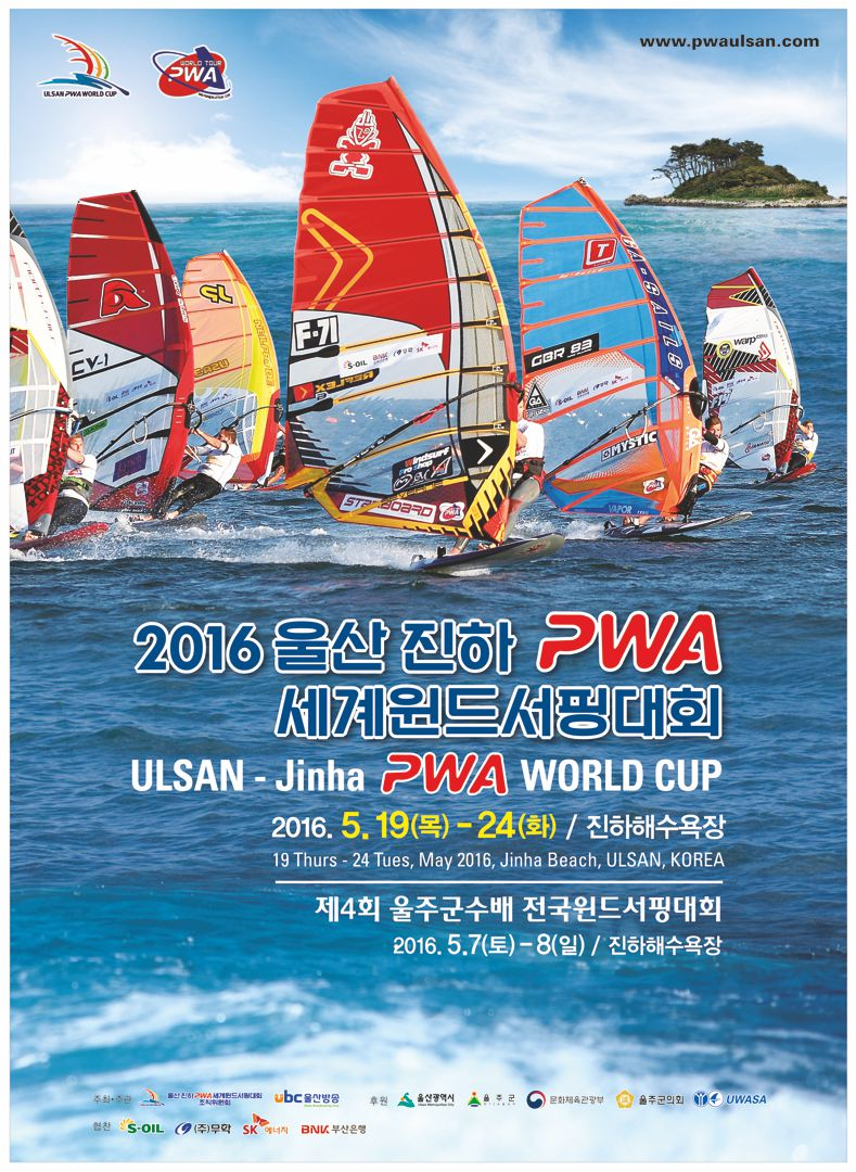 Ulsan PWA World Cup 2016