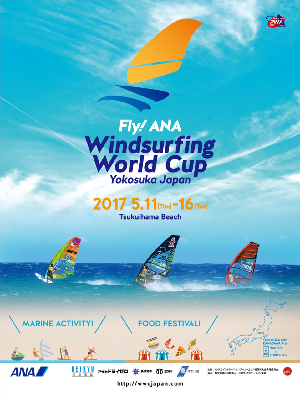 2017 Fly! ANA Windsurfing World Cup, Yokosuka, Japan