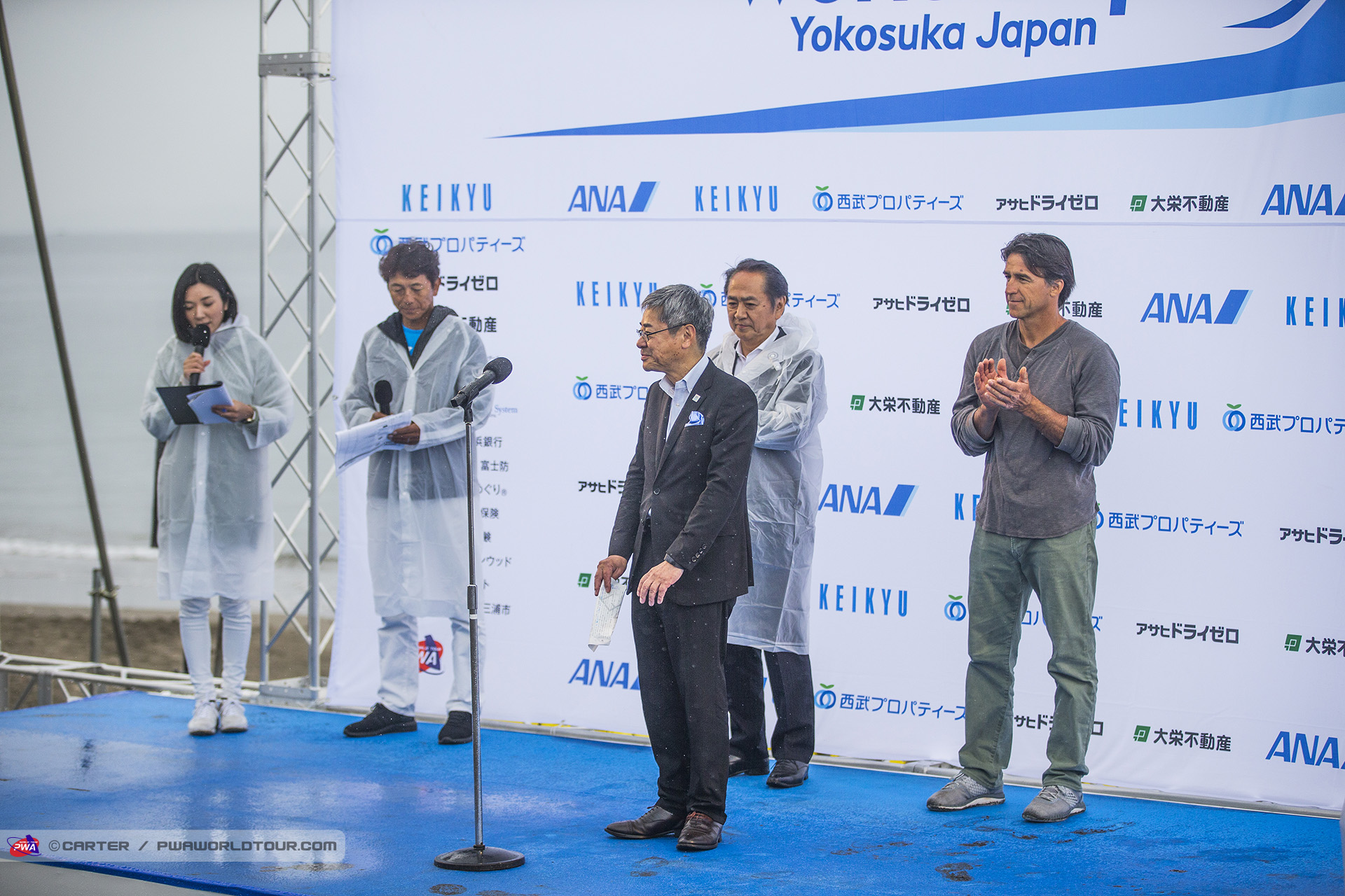 JP18_ls_Japan_2018_Opening_ceremony.jpg